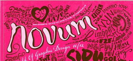 novum, graphic design, x-design